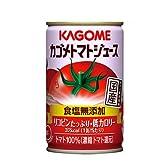 カゴメトマトジュース無塩160ml30本