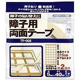 リンテックコマース 障子用両面テープ 5mmX40m 1巻入り TP-008