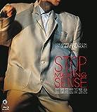 Stop Making Sense - Blu Ray [Blu-ray] [Import]