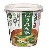 マルコメ カップ料亭の味 ほうれん草 1食×6個