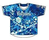 横浜ベイスターズ 2017 スターナイトユニフォーム Lサイズ 赤星