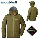 モンベル(mont-bell) ストームクルーザージャケット男性用 1128531 オリーブグリーン M