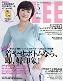 LEE(リー) コンパクト版 2017年 05 月号 [雑誌]: LEE(リー) 増刊