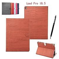E&FASHION iPad Pro 10.5 ケース 木目調 高品質のPUレザー 保護型 超軽量 耐久性 アップル アイパッドプロ 10.5 インチ オートスリープ 機能 、スタンド機能付き 3段階調整 、マグネット開閉 スマートカバー タッチペン付き (ブラウン)