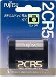 富士通 カメラ用リチウム電池6V 1個パック 2CR5C(B)N