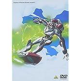 交響詩篇エウレカセブン 3 [DVD]