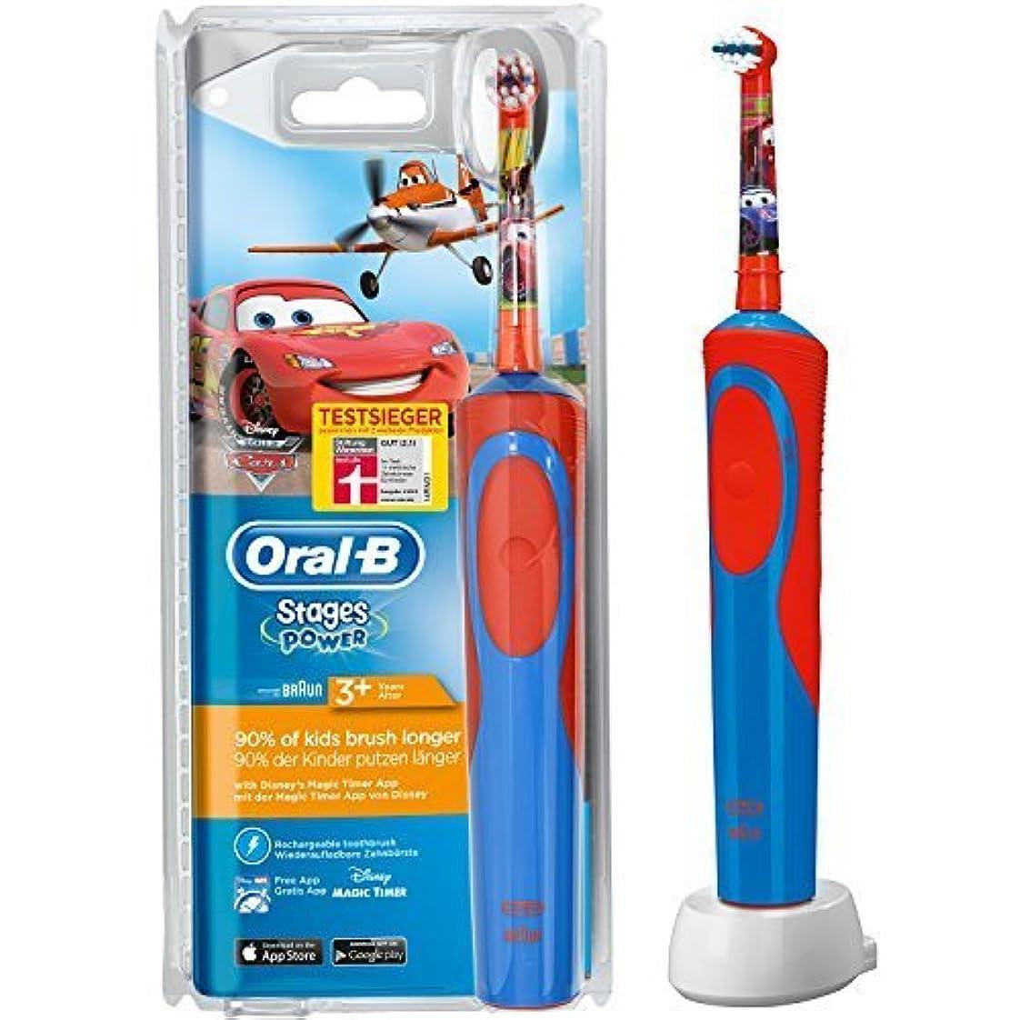舞い上がるプロット入植者Oral-B Stages Power Cars Children's Electric Toothbrush with Timer by Oral-B [並行輸入品]
