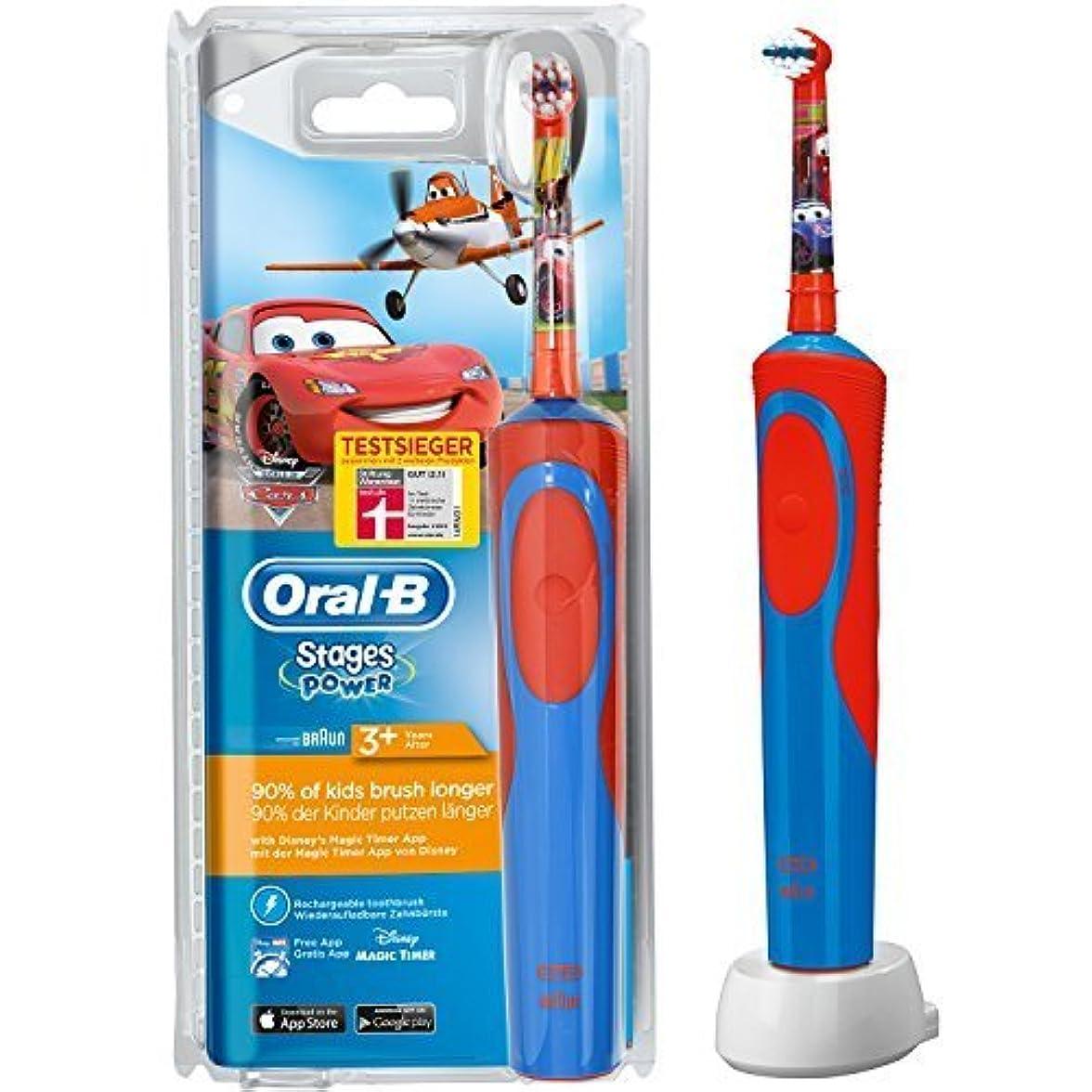 以上世論調査妥協Oral-B Stages Power Cars Children's Electric Toothbrush with Timer by Oral-B [並行輸入品]