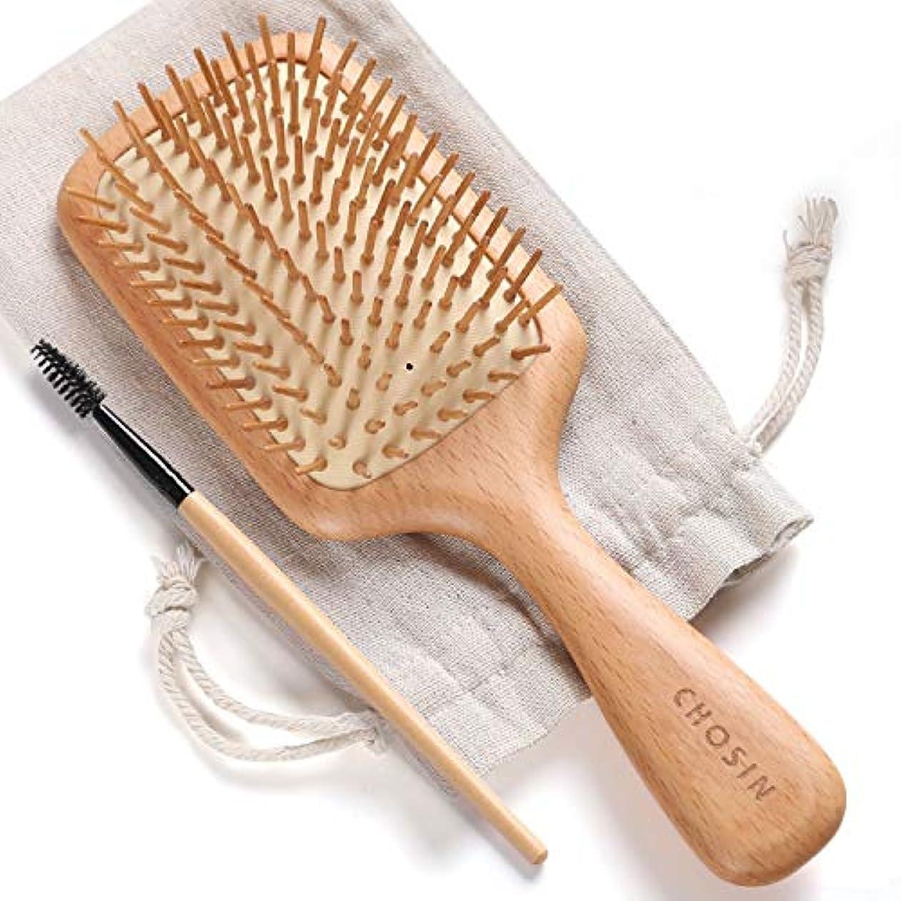 肖像画見捨てる無謀ヘアブラシ CHOSIN 頭皮マッサージ 木製櫛 髪をなめらかにする ヘアケア 静電気防止脱毛防止頭皮の圧迫軽減 男性と女性への適用