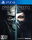 Dishonored 2【Amazon.co.jp限定】PlayStation 4用「Dishonored2」カスタムテーマ配信 【CEROレーティング「Z」】 - PS4