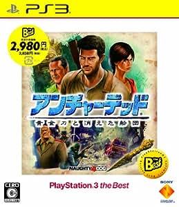 アンチャーテッド 黄金刀と消えた船団 PlayStation 3 the Best