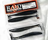 レイドジャパン フルスイング 5inch RAID JAPAN 051 BlackBitou 5inch