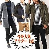 (アーケード) ARCADE 【福袋】 メンズ 2019新春 福袋 (アウター2+ニット2+ボトム1+トップス2+小物1) 画像