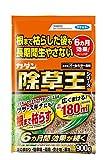 カダン 除草剤 粒タイプ オールキラー 900g(約54坪《180㎡》分)
