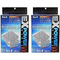 テトラ (Tetra)セラミックカーボン VX Media 4x2個セット