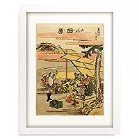 葛飾北斎 Katsushika Hokusai 「東海道五十三次 小田原」 額装アート作品