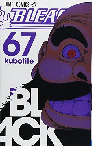 BLEACH―ブリーチ― 67 (ジャンプコミックス)