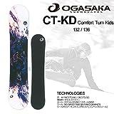 オガサカ CT-KD [2016-2017モデル]