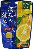 扇雀飴  贅沢なグミ高知の柚子  44g×6袋