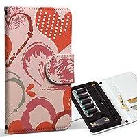 スマコレ ploom TECH プルームテック 専用 レザーケース 手帳型 タバコ ケース カバー 合皮 ケース カバー 収納 プルームケース デザイン 革 ラブリー ハート 赤 模様 005034