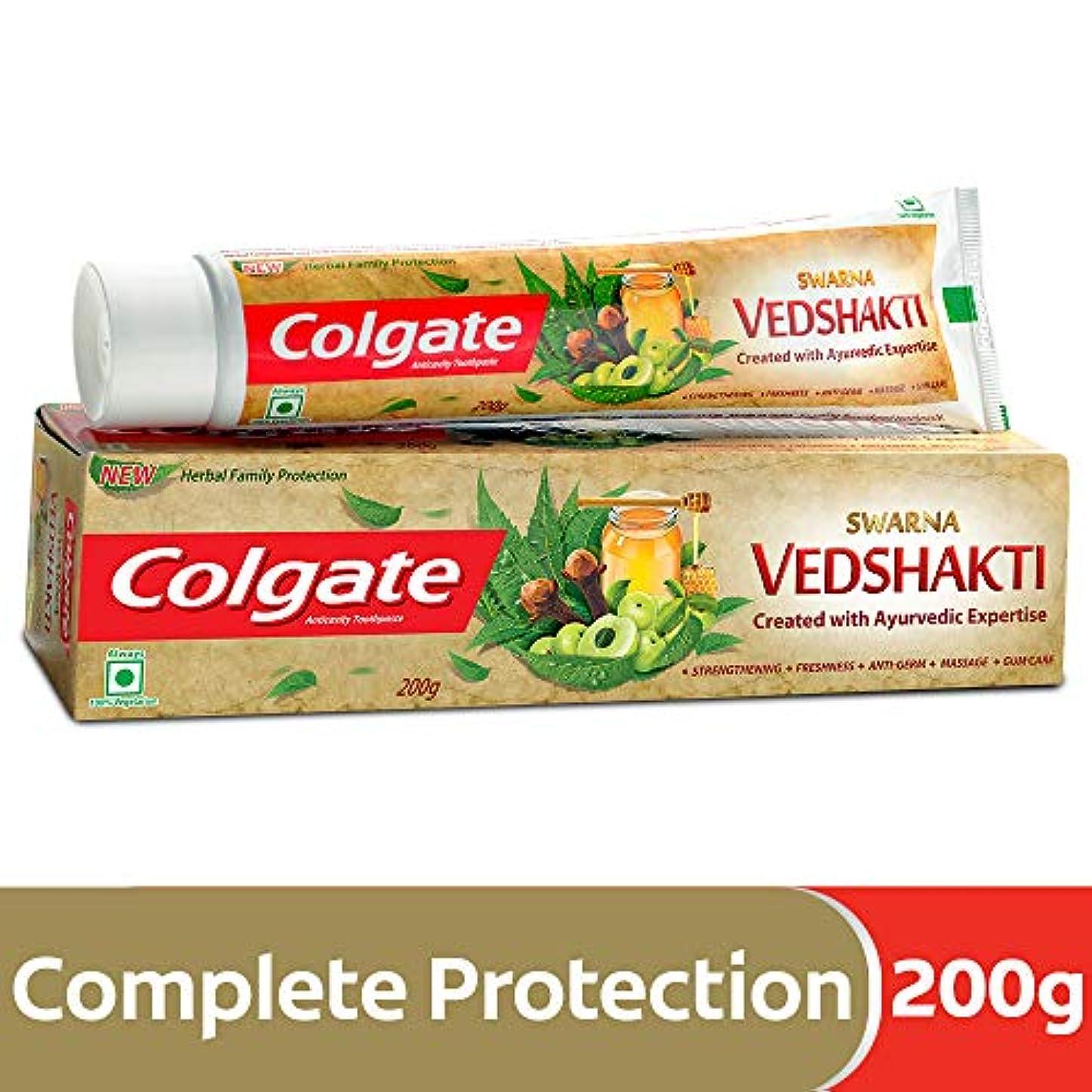 なぞらえるくるくる完全にColgate Swarna Vedshakti Toothpaste - 200g