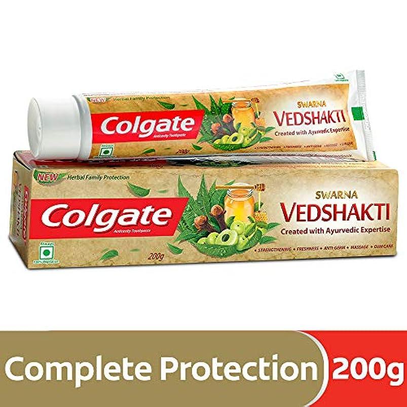 胴体落ち着いたクーポンColgate Swarna Vedshakti Toothpaste - 200g