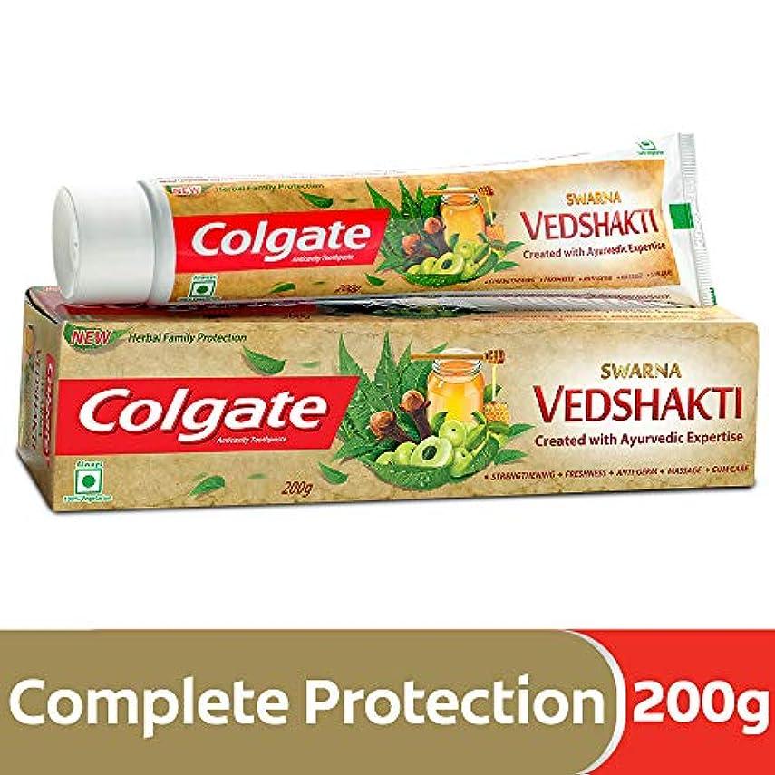 チューインガムマーケティングミュージカルColgate Swarna Vedshakti Toothpaste - 200g