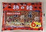 浪花屋製菓 柿の種6袋パック 144g×12袋