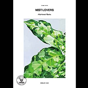 本:MIST LOVERS -Rainforest Plants-