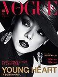 VOGUE JAPAN (ヴォーグジャパン) 2018年 10月号 画像