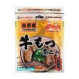 吉野家 冷凍牛もつ煮込み (2袋)