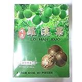 羅漢果 (Eastsun) Lo Han Kuo 20個 ラカンカの実 全形(ホール) ラカンカ ホール 20個 箱売り 羅漢果 原型 お茶 健康茶 甘味料 業務用
