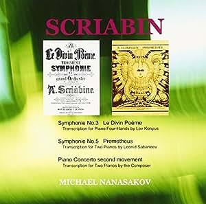 スクリャービン「神聖な詩」「プロメテウス」ピアノ編曲版