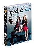 リゾーリ&アイルズ〈セカンド・シーズン〉 セット1[DVD]