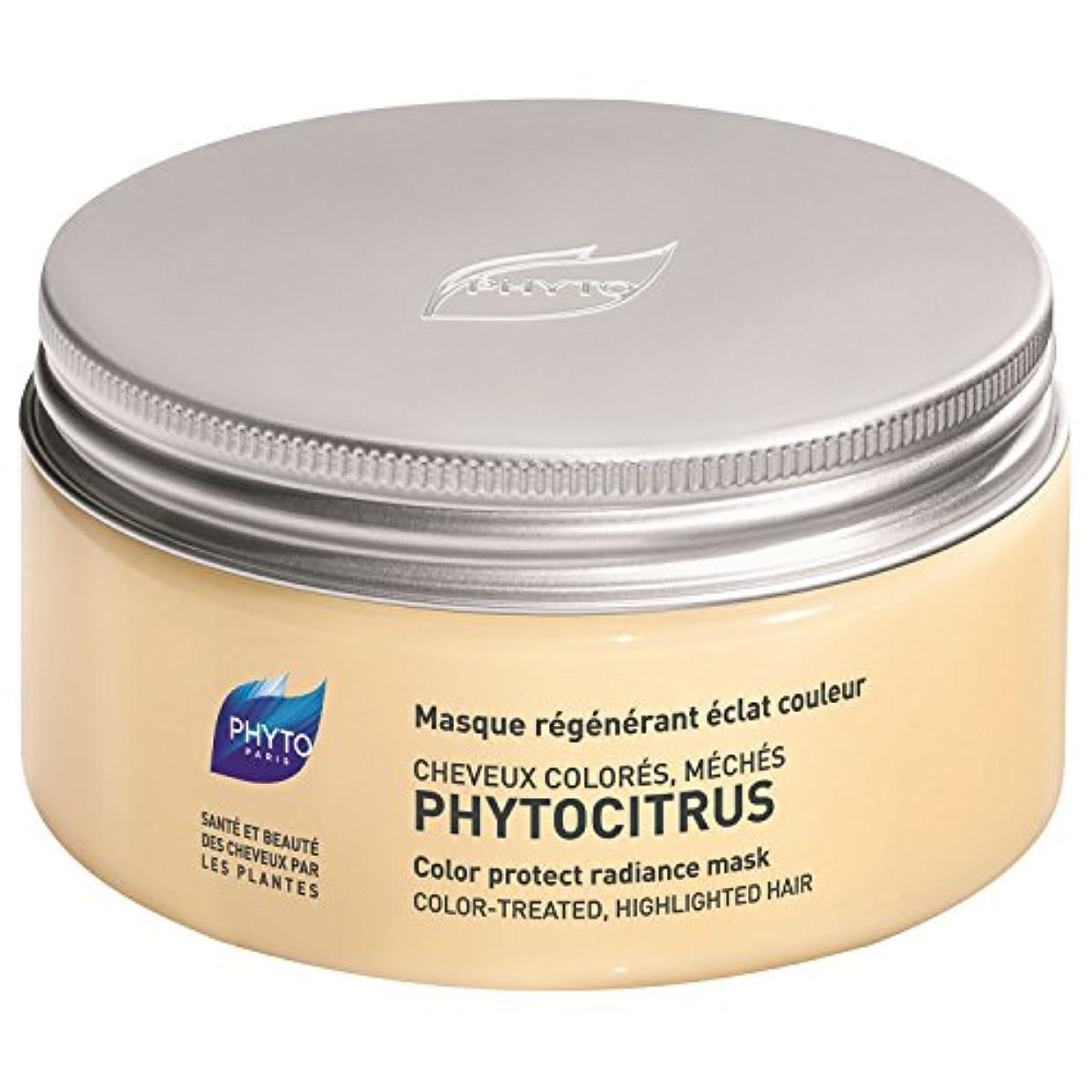 同僚発明キロメートルフィトPhytocitrus色保護放射輝度マスク200ミリリットル (Phyto) (x6) - Phyto Phytocitrus Colour Protect Radiance Mask 200ml (Pack of...