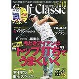 GOLF Classic 2019年 10 月号 [雑誌]