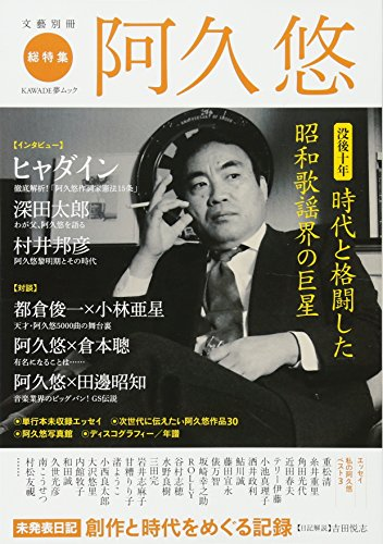 【あの鐘を鳴らすのはあなた/和田アキ子】「あの鐘」とは何のこと…?気になる歌詞の意味を徹底解釈!の画像