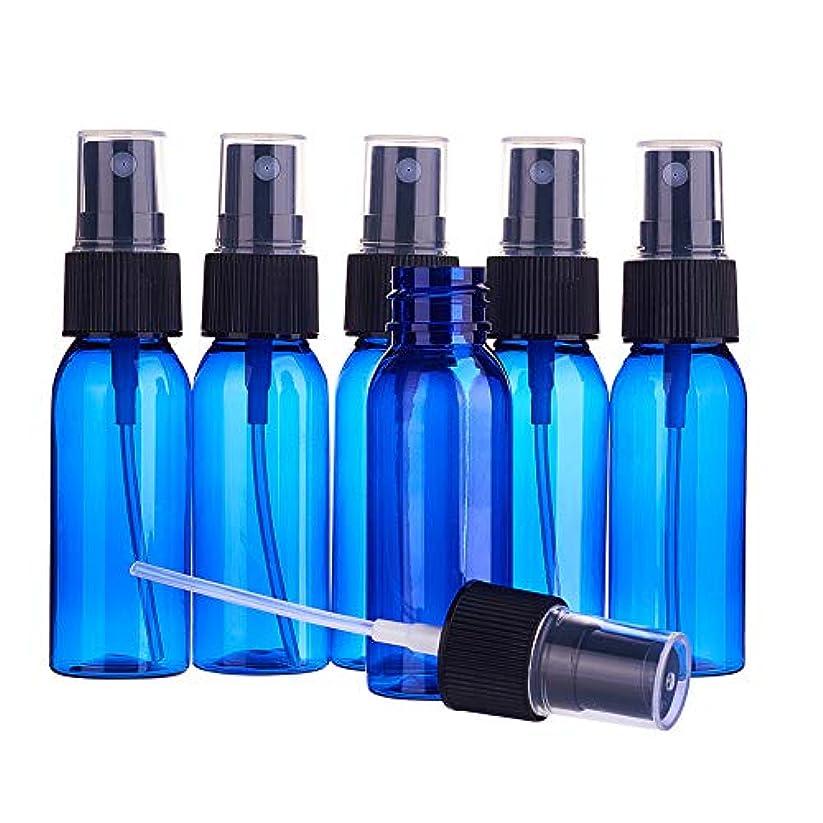 噴火価格減少BENECREAT 24個セット30mlスプレーボトル 遮光 BPAフリープラスティック製 極細のミスト 化粧品小分け 詰め替えボトル