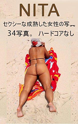 セクシーな成熟した女性の写真: 34写真。 ハードコアなし thumbnail