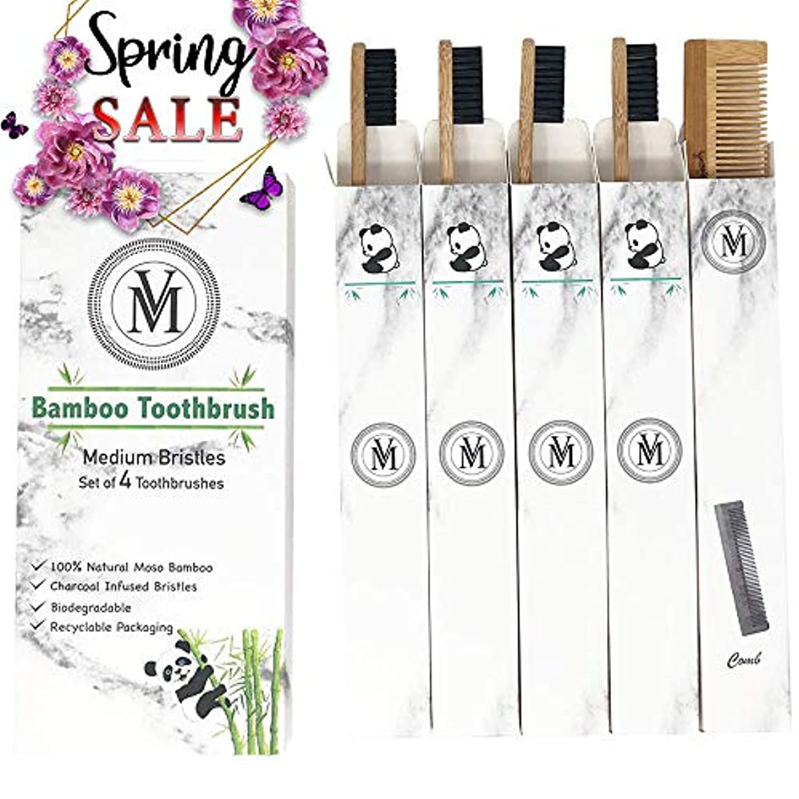 哲学者無意識経済Bamboo Toothbrushes Charcoal Eco Friendly Biodegradable Natural Wooden Toothbrush - 4 Pack - Soft Medium Bristles...