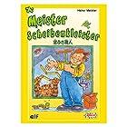 窓ふき職人(Meister Scheibenkleister)/エルフ・AMIGO/Heinz Meister