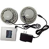 OQC 空調服専用 バッテリー+ファンセット 空調服電池 互換用ファン 熱中症対策 大容量バッテリー 予備バッテリー