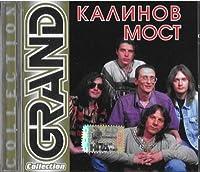 Grand Collection. Kalinov most