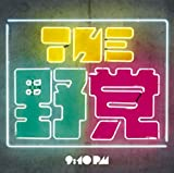 Better Days with TEE♪THE 野党のジャケット