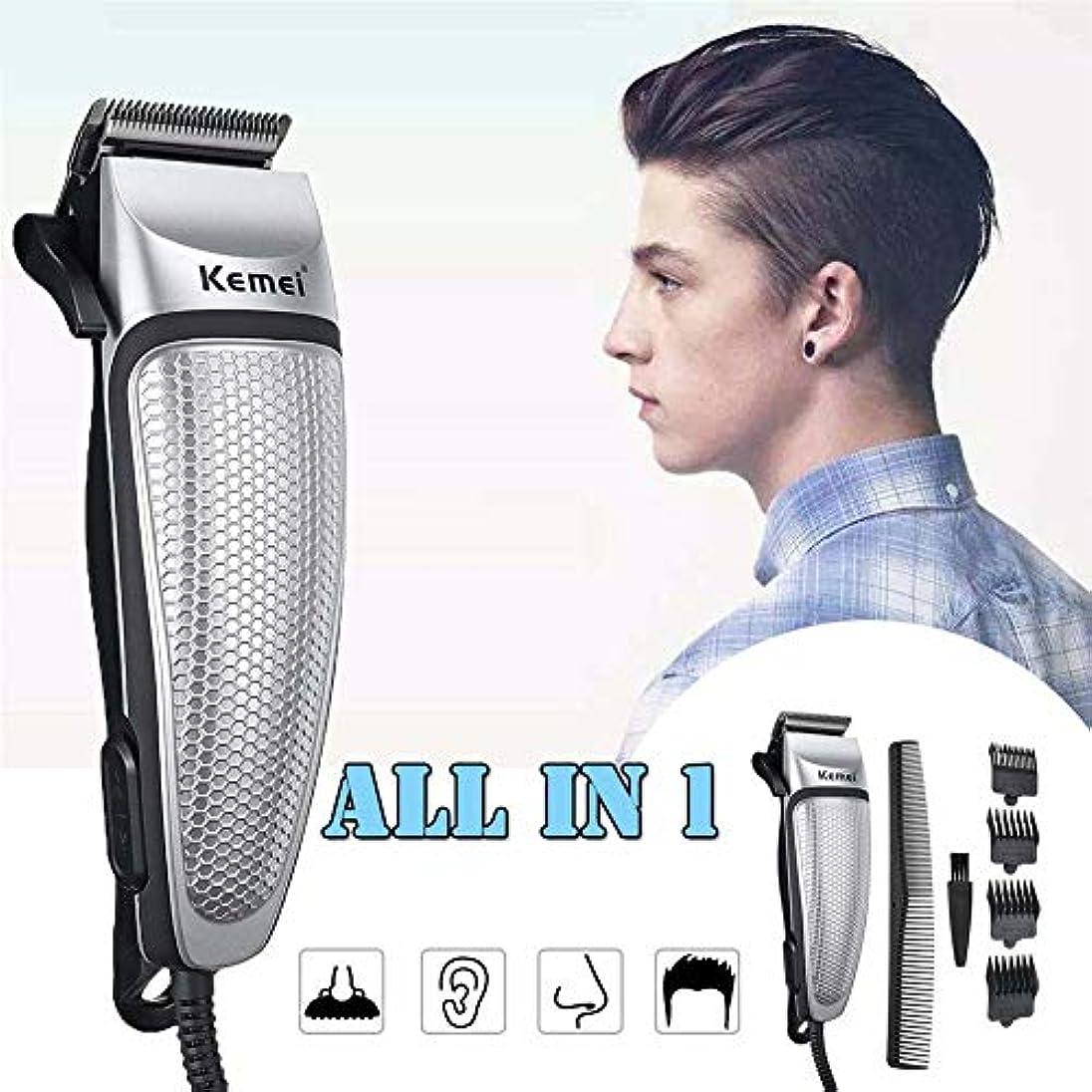 段階絶対に強度バリカン、電気プラグインプロフェッショナルヘアトリマースタイリングツールヘアシェービングマシンヘアカットマシン用男性