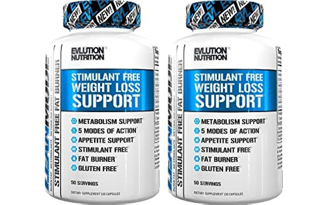 仲良し移行手荷物EVLution Nutrition リーンモード(ウェイトロスサポートサプリ?刺激物なし)(150カプセル×2個セット)(海外直送品)