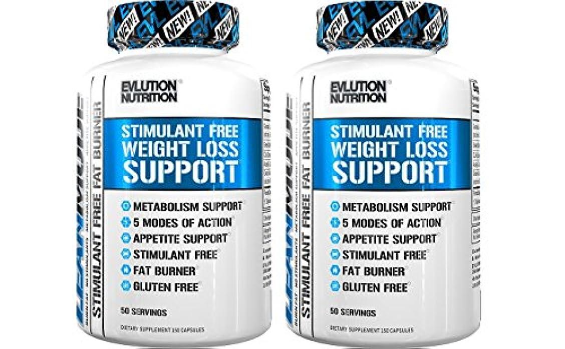 ふさわしい誕生日ティームEVLution Nutrition リーンモード(ウェイトロスサポートサプリ?刺激物なし)(150カプセル×2個セット)(海外直送品)