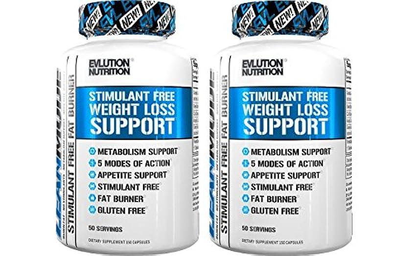 目的安心同一性EVLution Nutrition リーンモード(ウェイトロスサポートサプリ?刺激物なし)(150カプセル×2個セット)(海外直送品)