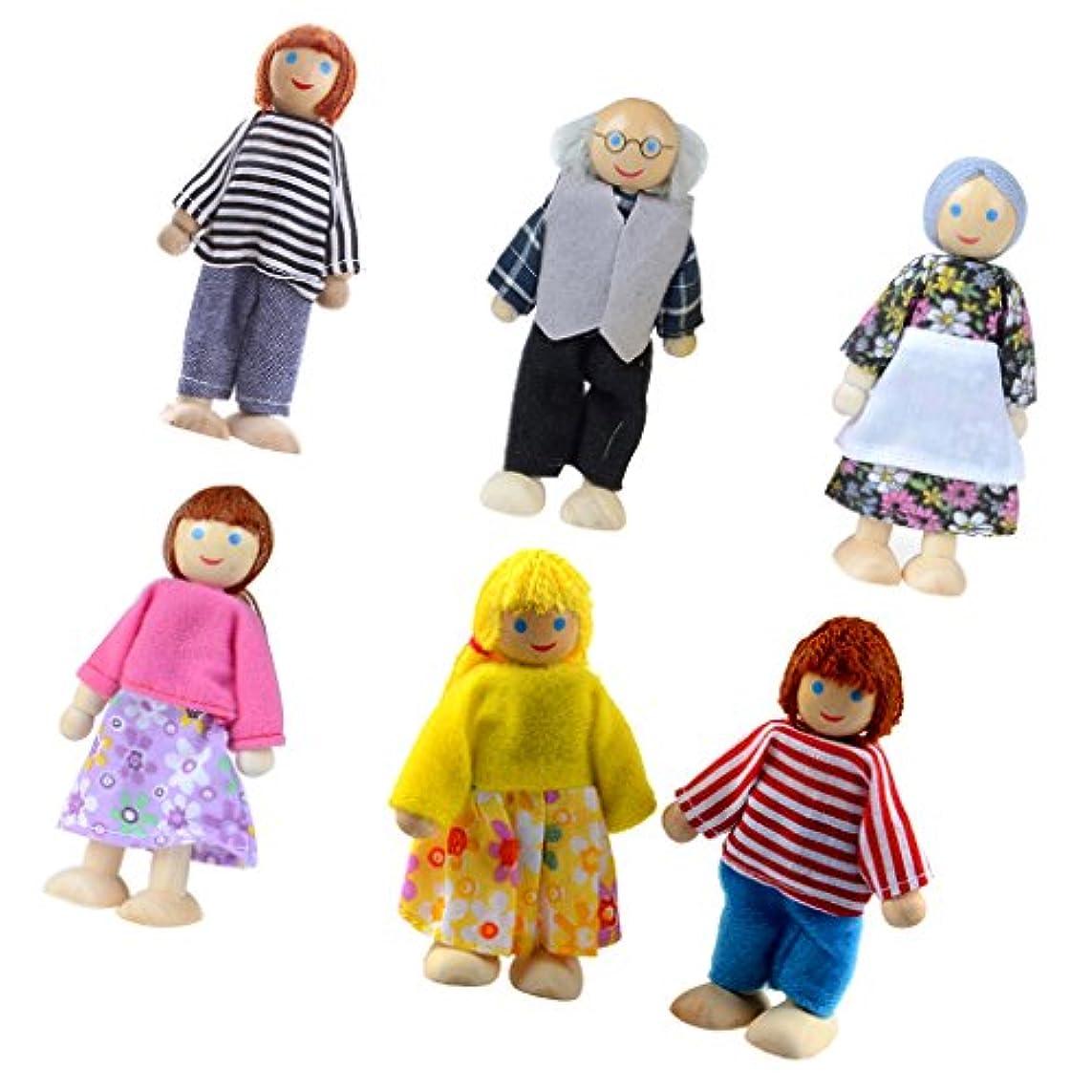 見込み見込みタクシーToygogo 6ピース/個 Baby Kids Play Game rn Story Family Puppets Toys NEW