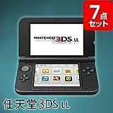 任天堂3DSLL【おまかせ景品7点セット】景品 目録 A3パネル付